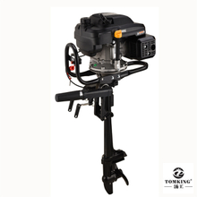 Air-cooled Outboard Motor Zongshen Engine 7.5HP 4-stroke TK139FG Gasoline Outboard Motor