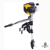 Air-cooled Outboard Motor 2.5HP 2-stroke TKC520A