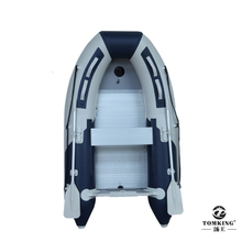 Inflatable Speed boat, Rigid inflatable boat, aluminum floor 2.3M TK-RIB-230