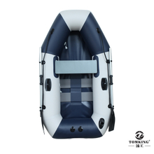 Inflatable boat 2.3M raft, wooden strip floor TK-IB-230