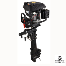 Air-cooled Outboard Motor 7.0HP 4-stroke TKR173ER Gasoline Outboard Motor with reverse gear electric start