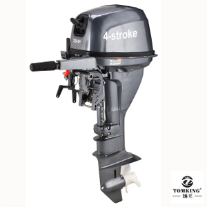 Water-cooled Outboard Motor 25 HP 4-stroke TK250 Gasoline Outboard Motor