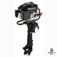 Air-cooled Outboard Motor Loncin Engine 6.5HP 4-stroke TK139FDR Gasoline Outboard Motor with reverse gear